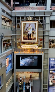 A portrait of Thailand's King inside MBK.